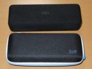 JINSとZoffのメガネケース