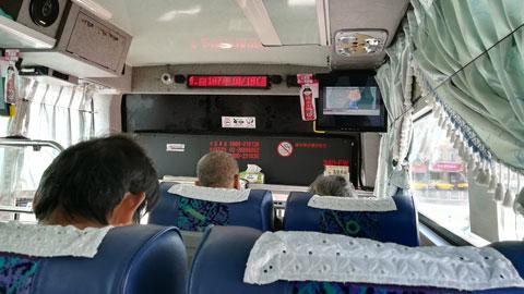 台北行バス